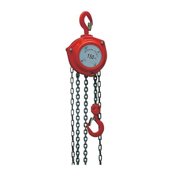 Palan manuel à chaîne - Capacité de 150 ou 250kg