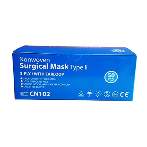 Masques de protection 3 Plis de Type 2 - Boîte de 50