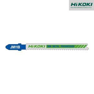 Lame Scie Sauteuse JM11B Pour Métal - Par 5 - HIKOKI - 750041